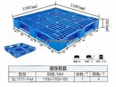 田字網格塑料托盤