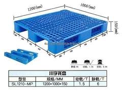 川子网格塑料托盘