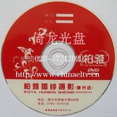 广州光盘制作、印刷、刻录