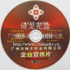 光盤印刷、製作、刻錄VCD、DVD