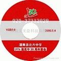 广州光盘碟片印刷    1