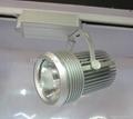 YAYE COB 10W 15W 20W 30W 40W 50W LED Track Light Track Lamp Tunnel Light Lamp 5