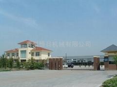 青州恒日金属制品有限公司