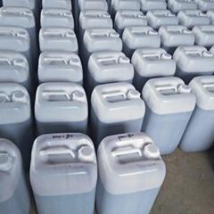 水晶樹脂促進劑  藍水