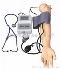 血壓測量手臂訓練模型