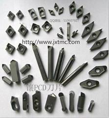 鑲PCD刀片