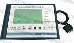 汽車行駛記錄儀檢定裝置