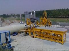 移动式沥青搅拌设备(QLB-20)