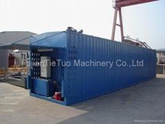 bitumen heating tank