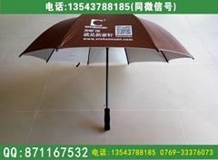 珠海三折傘
