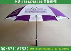珠海太阳伞