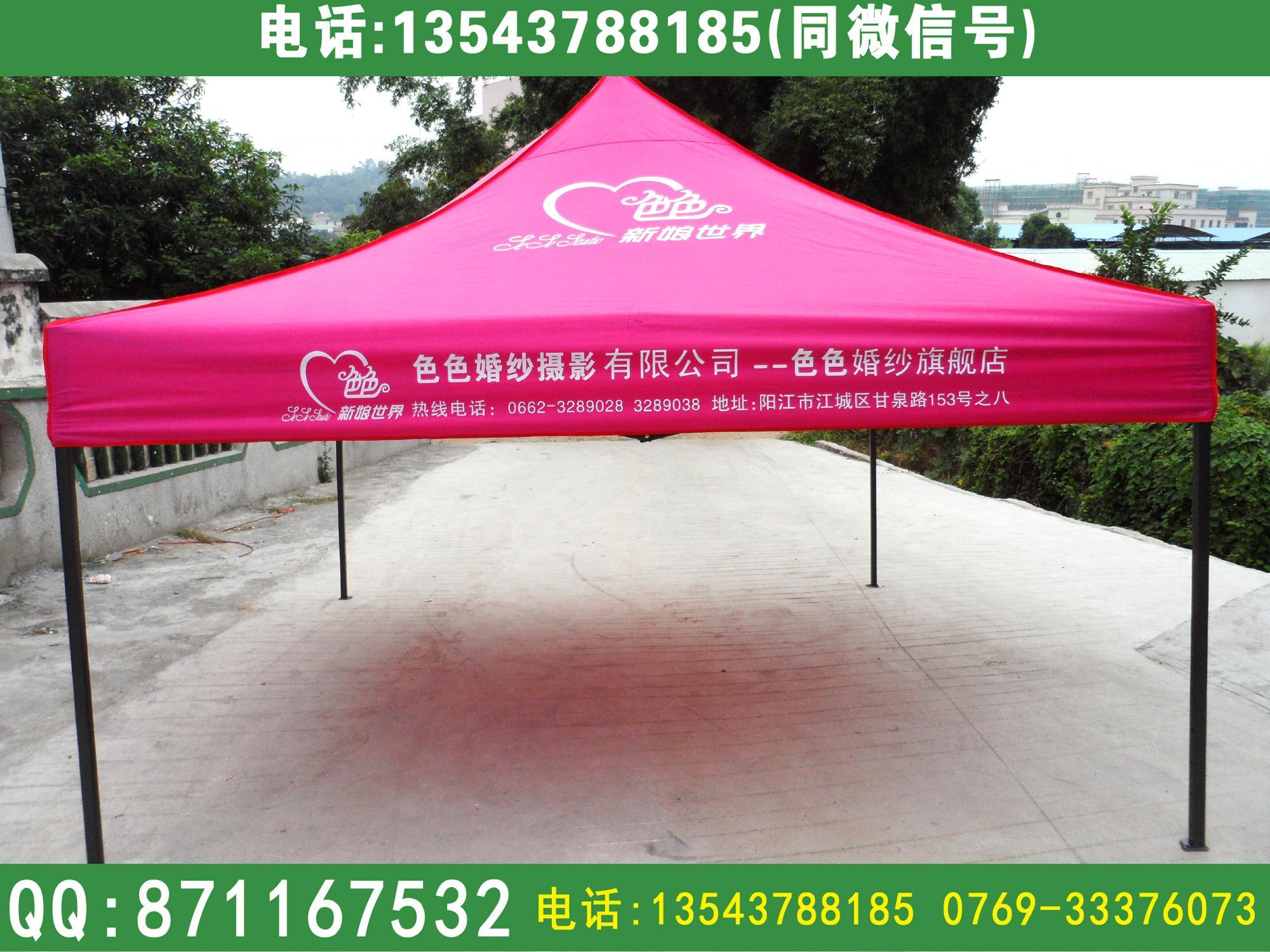 广告帐篷 1