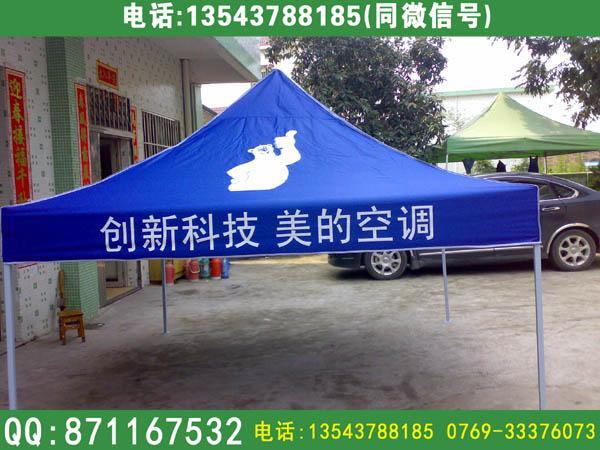 广告帐篷 2