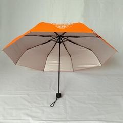 珠海三折伞