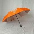 珠海三折傘 2