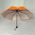 珠海三折傘 3