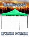 廣告太陽傘 4