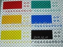反光膜专用油墨
