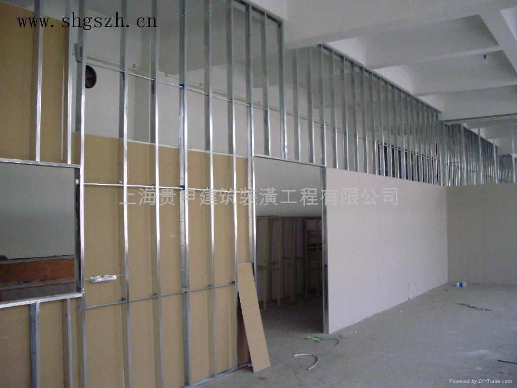 轻钢龙骨纸面石膏板隔墙 2