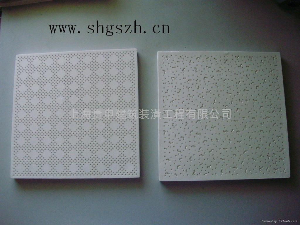 烤漆龙骨压花石膏板 1