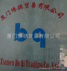 厦门博骐贸易有限公司