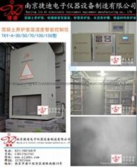 混凝土养护室温湿度智能控制仪
