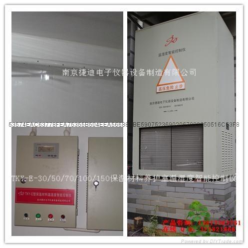 保溫材料養護室 1