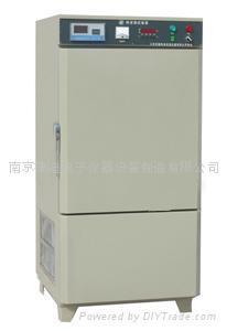 凍融試驗箱 1