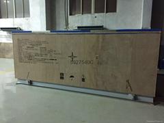 加工大型機械設備包裝箱