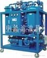 Sell Turbine oil purifier