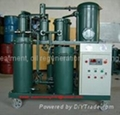 Sell Hydraulic oil purifier