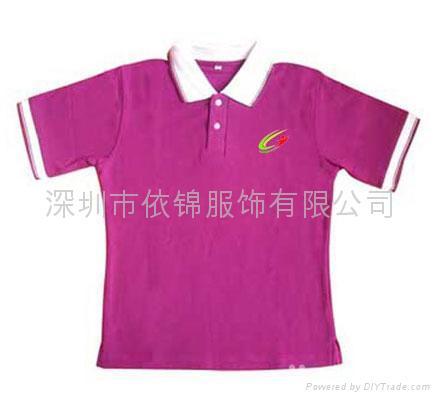 特价纯棉T恤 1
