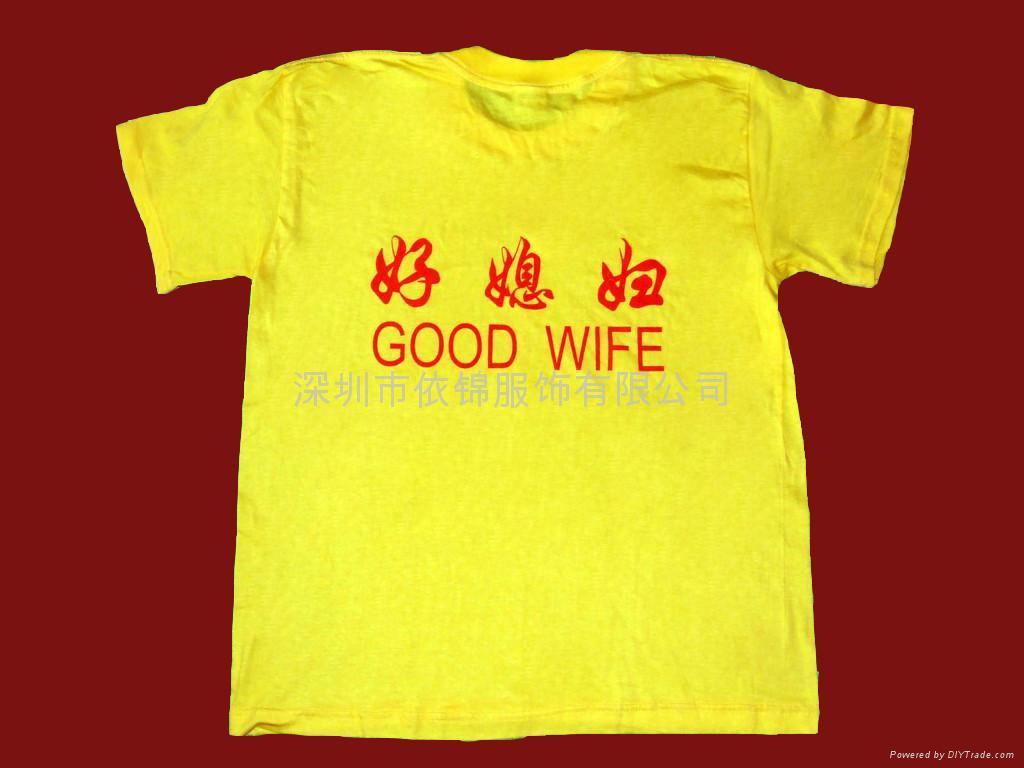 特价纯棉T恤 4