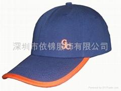 深圳帽子批發訂製