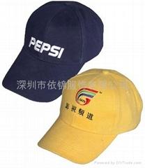 深圳太陽帽廣告帽旅遊帽棒球帽
