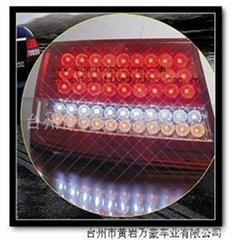 汽車LED尾燈(奧迪A6L)