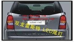 汽車LED改裝尾燈