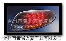 汽車LED尾燈標誌206