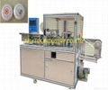 Auto Pleated Soap Packing and Wrapping Machine (MEK-470)