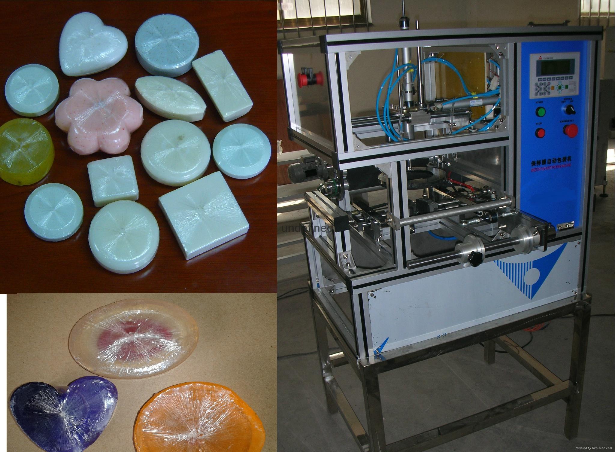 Automatic Stretch Film Soap Packing Machine (MEK-950)