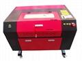 hq1325 cnc co2 laser engraving cutting machine laser engraver cutter hong qiang china. Black Bedroom Furniture Sets. Home Design Ideas