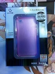 o.2 mm  超薄系列 iphone4 保护套