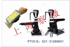 PTI-6500便携式金相显微镜