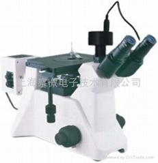 MPC-900金相显微镜