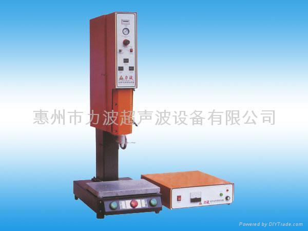 20KHz超聲波焊接機 1