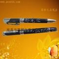 金屬筆  3