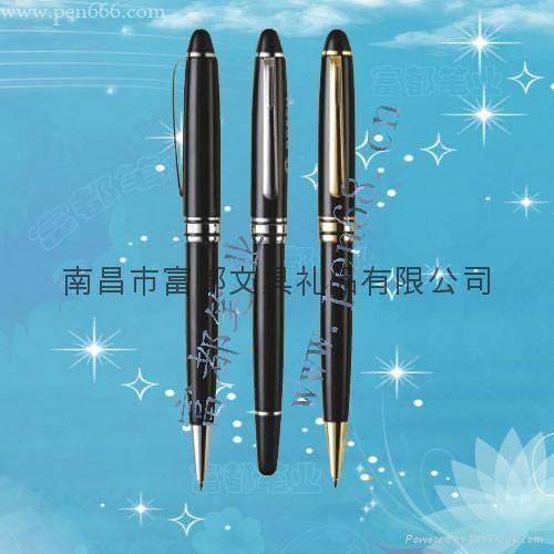 金属笔  4