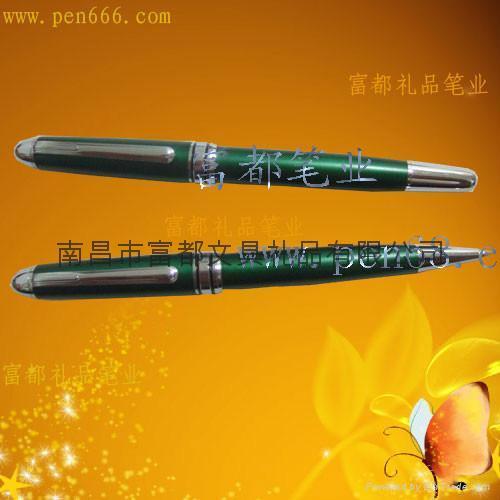 金屬筆  5