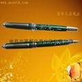 金属笔  5