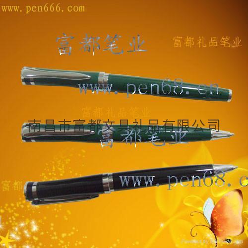 金屬圓珠筆  1